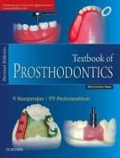 Textbook of Prosthodontics