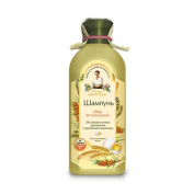 """Shampoo """"Nourishing"""" with Egg and Wheat Proteins for All Hair Types 350 Ml"""