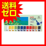 12 colours of F pictures in watercolours with Pentel WFC1-12 paint polytube It becomes the price as for one point of product (unit). | The point only 1605GRTM^ is double