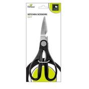 20cm Kitchen Scissors Black Soft Grip Durable Heavy Duty Stainless Steel Blades