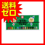 16 colours of Sakura Colour Products Corp. LY16R crayon rolling thickly It becomes the price as for one point of product (unit). | 1605GRTM^
