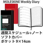 MOLESKINE in 2016, 12 months weekly diary Softcover pocket-sized