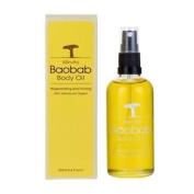 Organic Baobab Body Oil