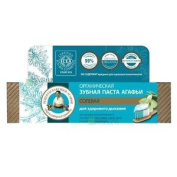 Organic Russian Siberian Salt Toothpaste 75ml Eco Natural Recipes Of Grandma