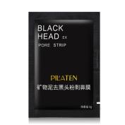 Uk Pilaten Blackhead Remover Genuine Deep Clensing Mud Mask Pore Face Peel Off