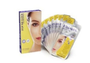 Skin Republic Stop The Clock Set Containing 8 Collagen Infusion Face Mask