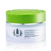 Tiande Anti-wrinkle Nourishing Face Cream,50g