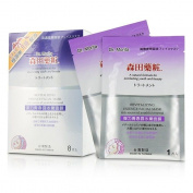 Dr. Morita Revitalising Essence Facial Mask - Rich Source Of Youthful 8pcs