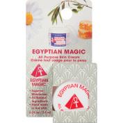Egyptian Magic All Purpose Skin Cream, 5ml