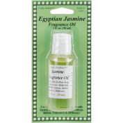 Fragrance Oils 30ml, Jasmine