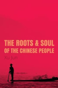 The Root and Soul of the Chinese People