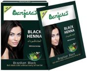 Banjara's Black Henna Brazilian Black 54 gm Rich black hair colour - No ammonia