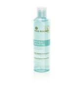 Yves Rocher Hydra Vegetal Hydrating Micellar Water 2 in 1, 200 ml. / 6.7 fl. oz.