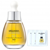 Miguhara Ultra Whitening Ample 35ml, 1.18 fl. oz. with 3 samples (6ml) | High Performance Skin Brightening Ampoule | Tone-up Essence | Clinically Tested
