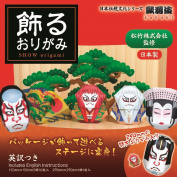 Show Origami Kabuki Stage Paper Craft Kit